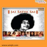 Jai Satya Sai Lite screenshot 1/2