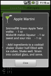 Cocktail Guide  screenshot 1/1