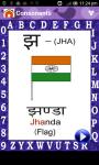 HINDI ALPHABETS and WORDS BOOK screenshot 3/6