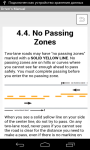 Nebraska Driver s Manuals screenshot 3/3