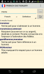Advanced  French Dictionary screenshot 1/3