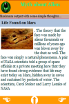 Myth about Alien screenshot 3/3