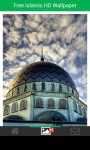 Free Islamic HD Wallpaper screenshot 1/6