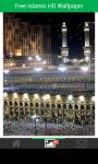 Free Islamic HD Wallpaper screenshot 2/6