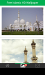 Free Islamic HD Wallpaper screenshot 3/6