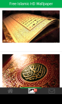 Free Islamic HD Wallpaper screenshot 5/6