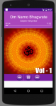 50 Devotional Chants screenshot 5/6