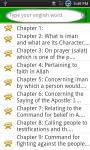 Sahih Muslim English screenshot 2/6