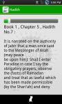 Sahih Muslim English screenshot 4/6