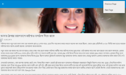 Adult Story - BanglaChoti screenshot 2/6