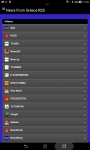 News From Greece RSS screenshot 1/6