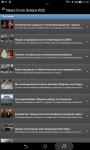 News From Greece RSS screenshot 4/6