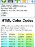 HTML E-mail screenshot 1/1