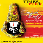 Tirupati Balaji Lite screenshot 1/2