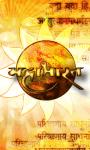Mahabharata-The Epic screenshot 2/6