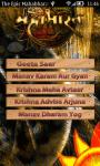 Mahabharata-The Epic screenshot 3/6