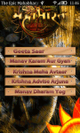 Mahabharata-The Epic screenshot 6/6