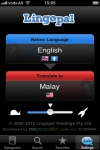 Lingopal Malay - talking phrasebook screenshot 1/1