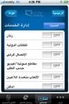mobily app screenshot 1/1
