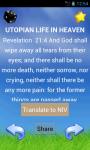 The Bible Promises screenshot 1/6