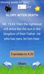 The Bible Promises screenshot 4/6
