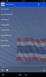 Thailand Radio Stations screenshot 1/3