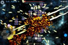 Gods Of Nibiru screenshot 5/6