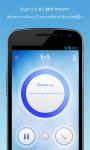 VOA Lao Mobile Streamer screenshot 2/4