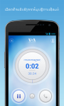 VOA Lao Mobile Streamer screenshot 3/4