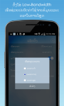 VOA Lao Mobile Streamer screenshot 4/4