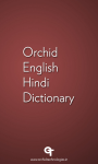 Orchid English Hindi Dictionary screenshot 1/1