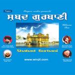 Guru Nanak Jayanti Vol 1 screenshot 1/2