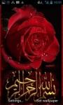 Islamic Red Rose LWP screenshot 1/3
