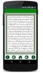 Surah Yasin Plus Audio MP3 screenshot 2/4