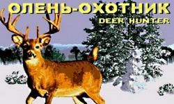 Deer Hunter HD screenshot 1/3