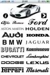 Sports Car Engines screenshot 1/1