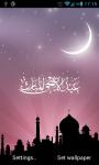 Eid al Adha Live Wallpaper app screenshot 1/3