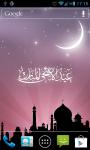 Eid al Adha Live Wallpaper app screenshot 2/3