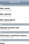 stava R screenshot 1/1