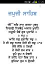 Japji Sahib - Sikh Prayer screenshot 1/3