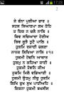 Japji Sahib - Sikh Prayer screenshot 2/3