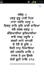 Japji Sahib - Sikh Prayer screenshot 3/3