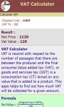 VAT Calculator v-1 screenshot 3/3