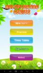 Multiplication Genius For Kids screenshot 1/6