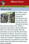 Ellora Caves screenshot 4/4