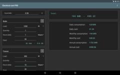 Spesa elettrica PROKey source screenshot 5/5