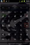 HiraSL screenshot 3/4