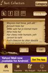 Sher O Shayri screenshot 1/2
