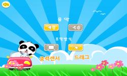 Lets Go Karting Korean  screenshot 1/6
