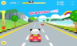 Lets Go Karting Korean  screenshot 2/6